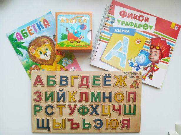 Лот для изучения букв, алфавит, азбука, учим буквы розумний лис