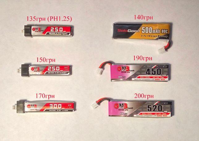 Аккумуляторы LiPo 1S для вупов, tiny whoop, Mobula7 PH1.5, PH2.0