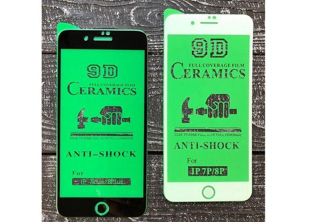 Защитное стекло 9D Ceramics iPhone оптом