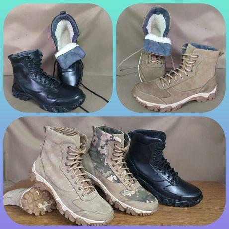 Ботинки зимние/лето тактические берцы кожаные с 40 -45 цена розничная.
