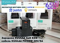 Зарядка KUULAA GaN 65W QC4.0 TypeC+USB-A+ Кабель KUULAA PD100W 20V/5A