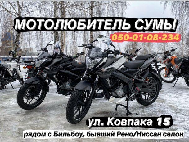 МОТОЦИКЛ BAJAJ |KTM| PULSAR 200|Поставка 2021|Бесплатная доставка|Сумы