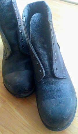 Buty stalowy nosek r. 41. 26,5cm