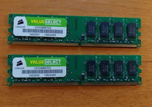 2 SIMMS Corsair Value Select VS2GB667D2 2GB DDR2 SDRAM PC2-5300