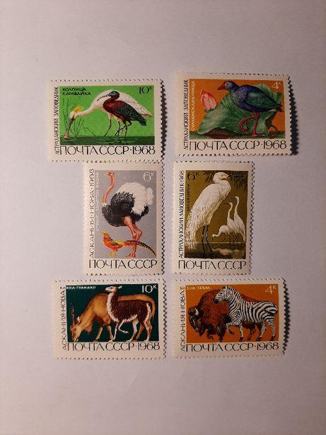 Znaczki pocztowe - zestaw 19