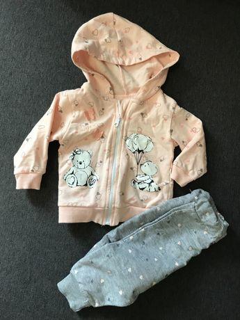 Костюм для новорожденного (Кофта+штаны)