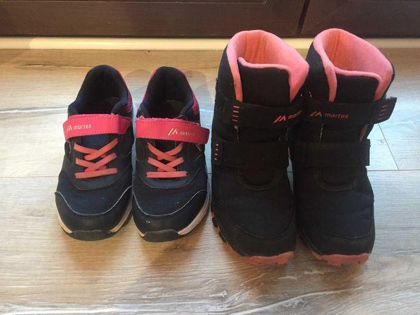Dziecięce buty zimowe MARTES roz. 33 (20 zł) + buty sportowe gratis