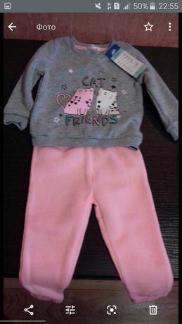 Продам НОВЫЙ костюм на флисе из Чехии-штаны брюки,свитер свитшот