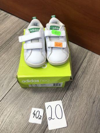 Buty adidasy adidas neo białe