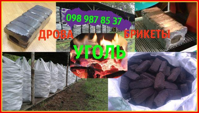 Дрова колотые,метровые,уголь антрацит,топливные брикеты,опилка.Одесса