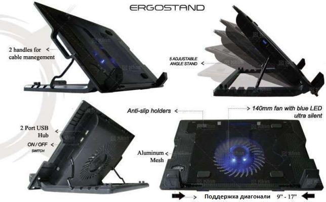 """Охлаждающая подставка для ноутбука ErgoStand, 5 уровней от 9 до 17"""""""