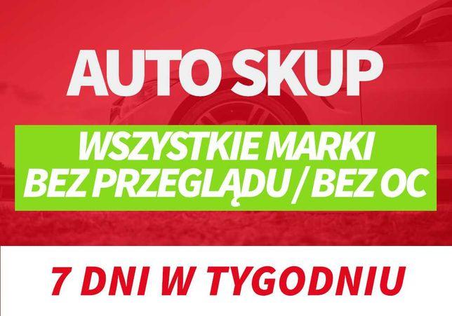 Skup Aut Auto Skup  Każdy Stan Łódzkie gotówka Pabianice Zgierz Rzgów