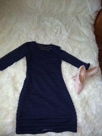 Сукня 44 розміру