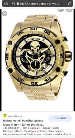 Швейцарские часы Invicta Marvel