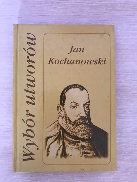 Wybór utworów Jan Kochanowski