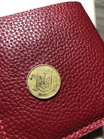 монета 50 копеек 1992 год / нумизматика