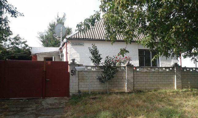 Продаеться Дом по ул Павлова