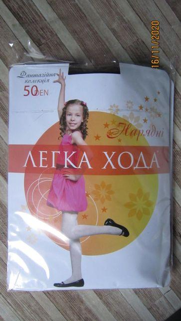 Для девочки колготы ажурные легка хода 50 den р. 128-134 см
