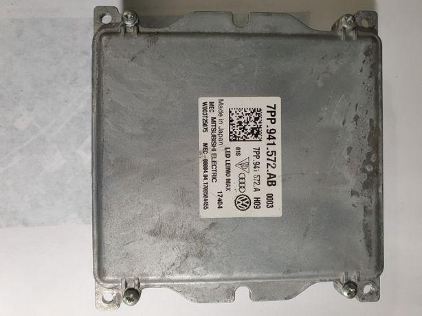 Продам 7PP941572B преобразователь, модуль FULL LED VOLKSWAGEN AUDI POR