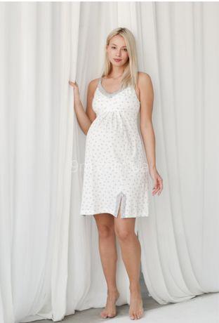 Ночнушка / сорочка для беременнвх и кормящих