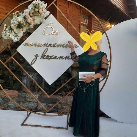 Продам красивое платье 50-52 размер