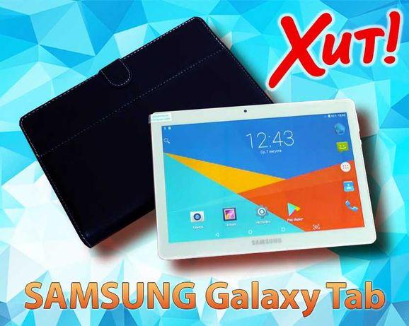 "Планшет Samsung Tab 10"", 2-16 Гб/ 3-32 Гб/ 4-32 Гб. Гарантия."