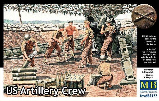 фігурки артилеристів