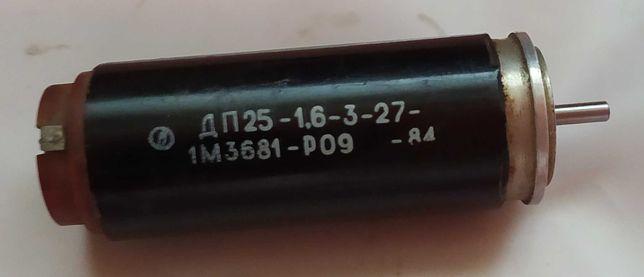 Микродвигатель ДП25-1,6-3-27-1М (27V.)
