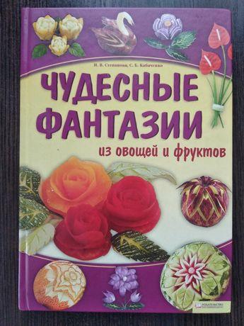 Книга рецептів для дітей