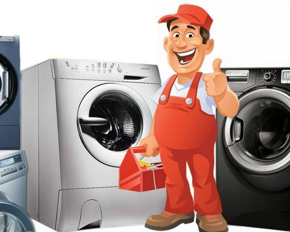 Ремонт стиральных, посудомоечных машин. Срочно. Качественно. Гарантия.