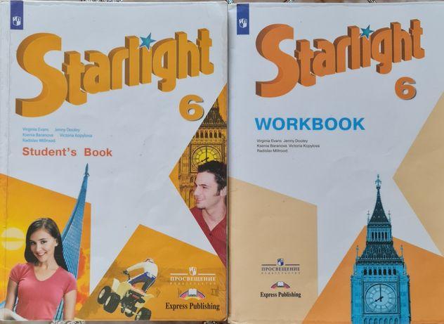 Учебник английского языка Starligt 6