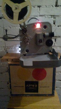 projektor łucz-2
