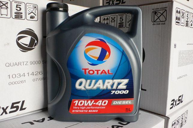 Масло моторное полусинтетическое Total Quartz Diesel 7000 10W-40 15л.