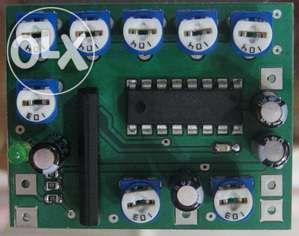 Эквалайзер компрессор для трансивера