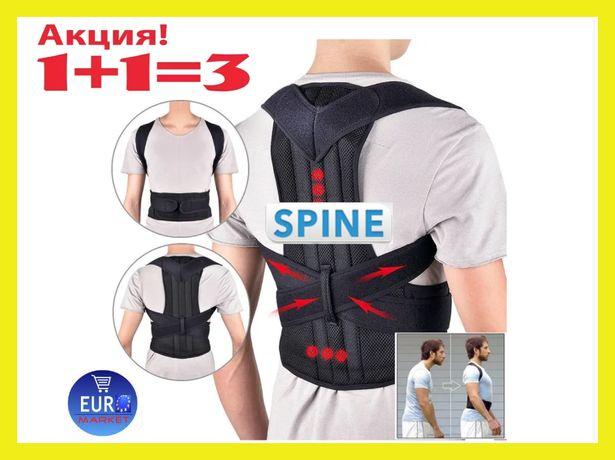 -50% Корректор Осанки Магнитный корсет для спины Power Magnetic 1+1=3