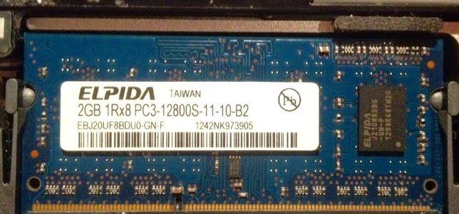 Memorias macbook pro 13 4G(2+2)