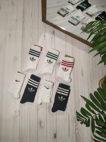 Носки Nike и Adidas