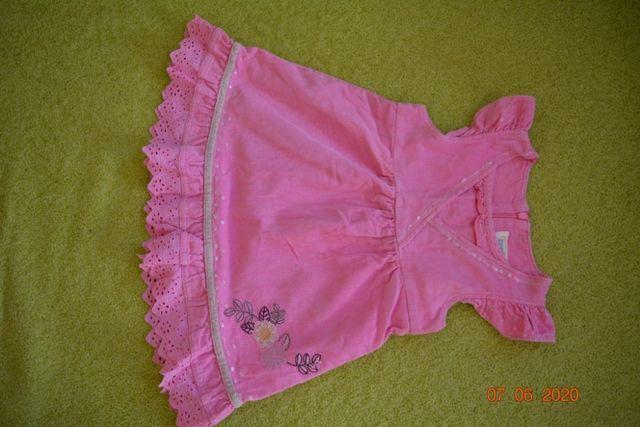 Платье Zeplin (86р.)