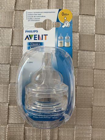 Smoczki do butelki Avent
