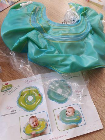 Надувной круг для купания малыша