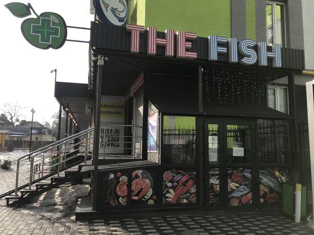 Продам бізнес,елітний рибний магазин  «THE FISH»