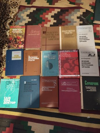 Медичні справочники і книги