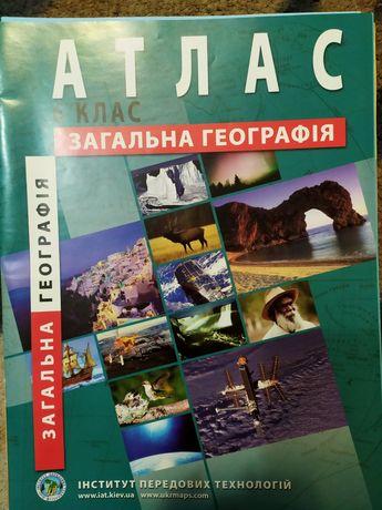 Атлас 6 класс по географии истории