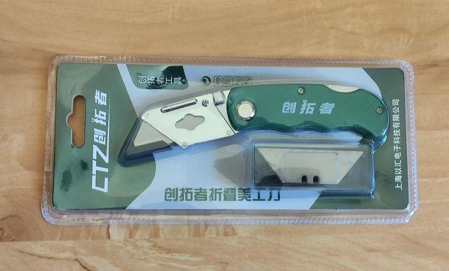 Хозяйственный складной нож CTZ с 10 сменными лезвиями