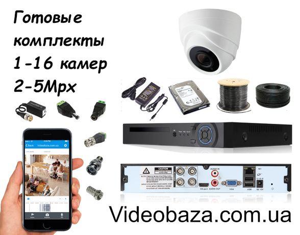 Камери відеонагляду/видеонаблюдение комплект на 1 камеру Full HD 2 mPx