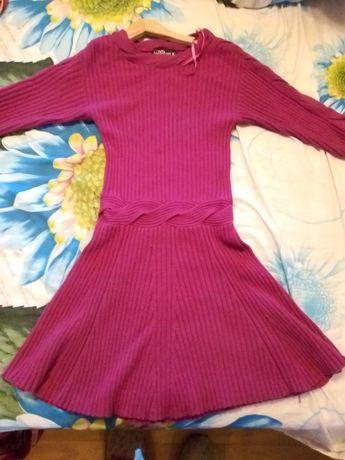 Продам платье Love Republic,цвет красивый темно розовый,хорошо тянется