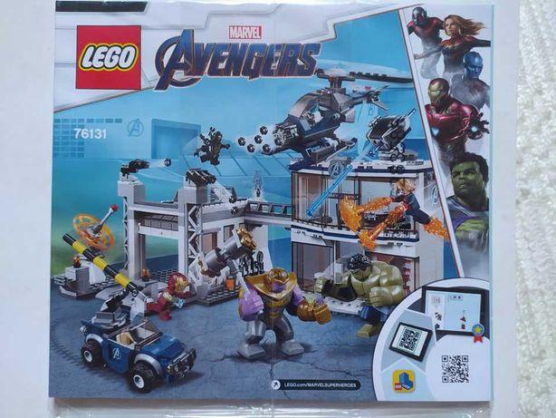 Lego 76131 Avengers Endgame- Avengers Compound Battle