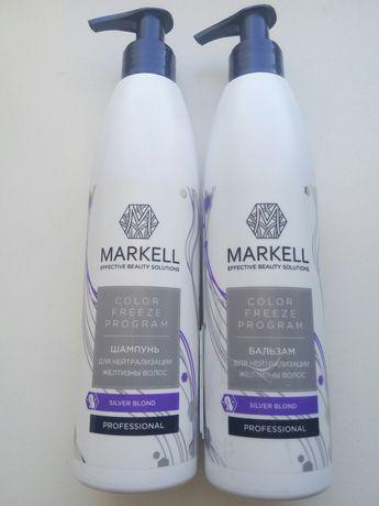 Набор для нейтрализации желтизны волос Markell