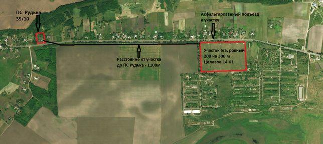 Продам участок 6 га под строительство солнечной электростанции (СЭС)