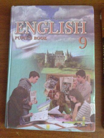 Учебник по английскому языку для 9 класса